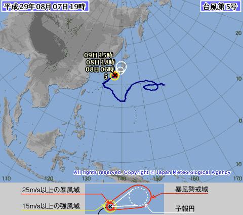 typhoon5_wide.png