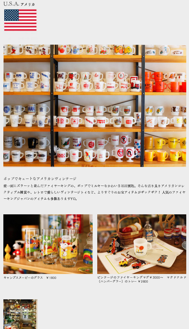 Comepass_001.jpg