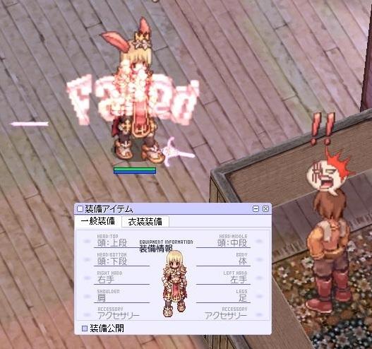 精錬祭り5