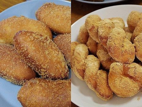 2017年揚げパン(カレーパン・きな粉パン)
