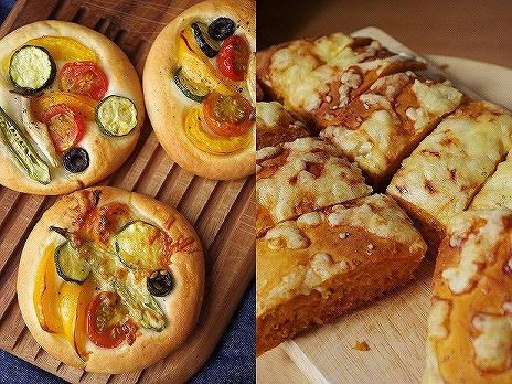 夏野菜のフォカッチャ・トマトのスパイシーフォカッチャ