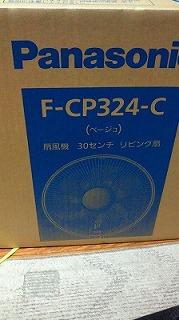 NEC_12611.jpg