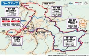 takayamamap.jpg