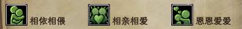 エモーション5