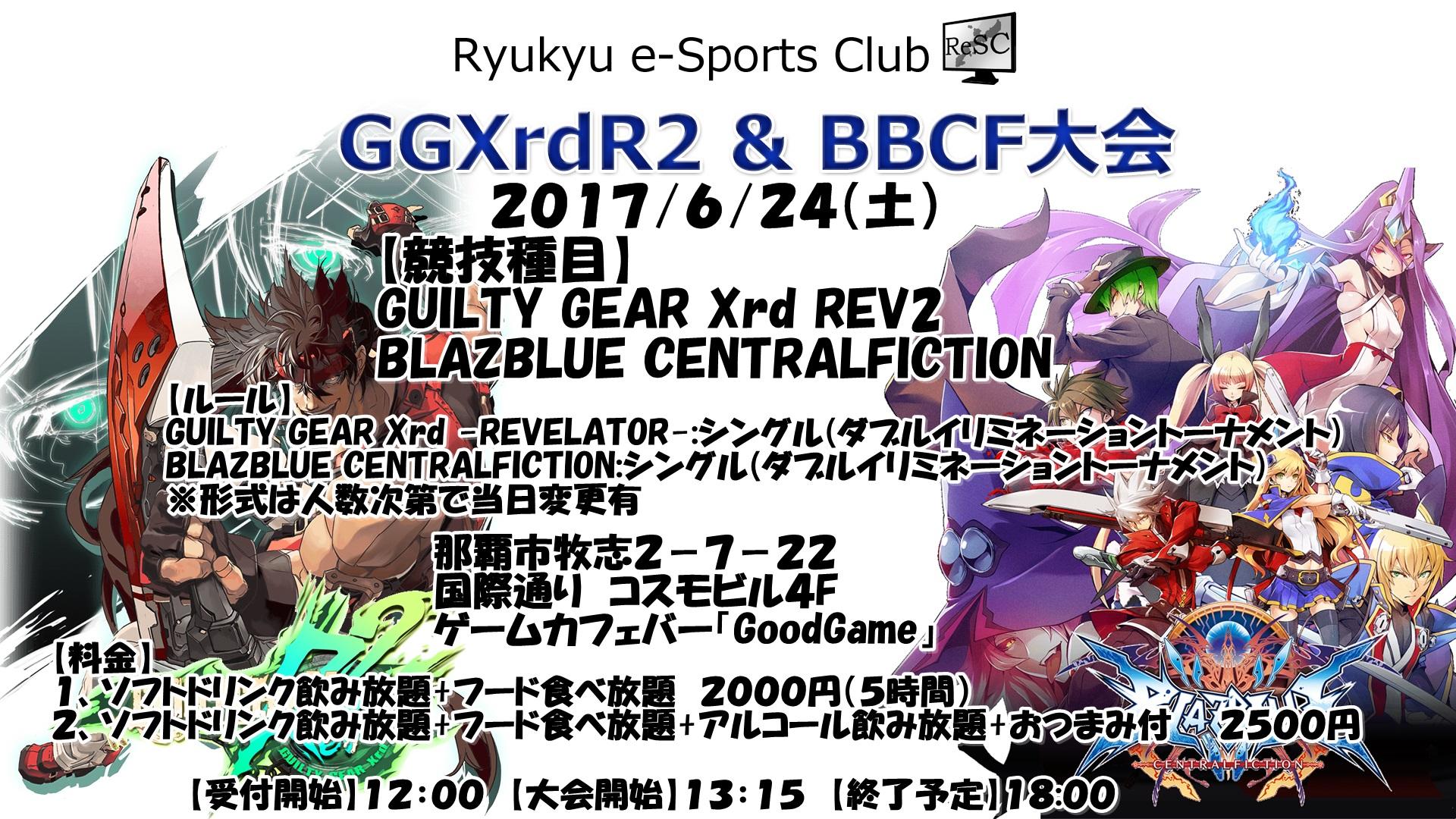 gg、bb6,24