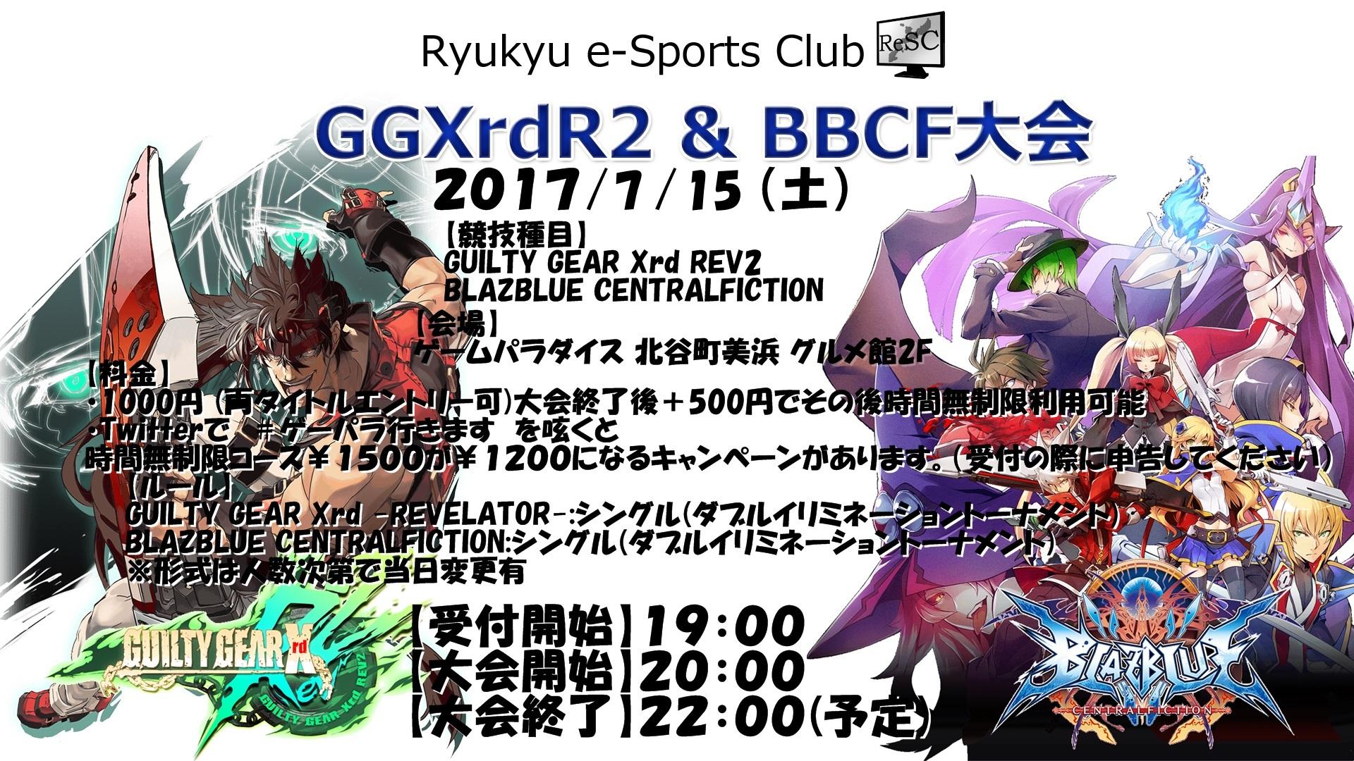 GGXrdR2BBCF2.jpg
