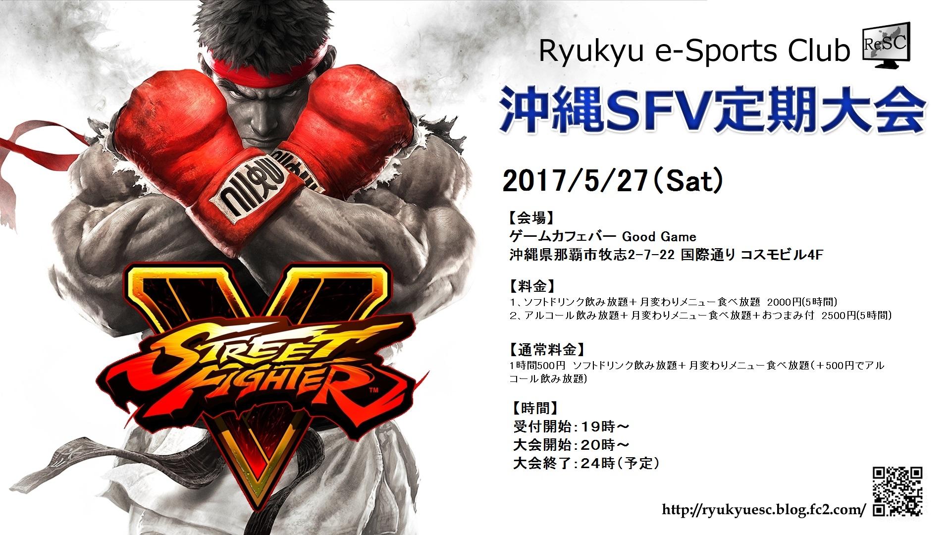 SFV_Flyer_gg5.jpg