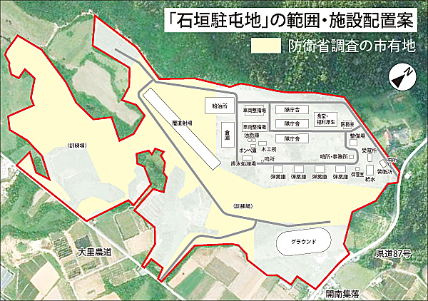 yae31646_自衛隊地図