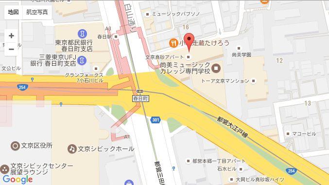 文京区民センター