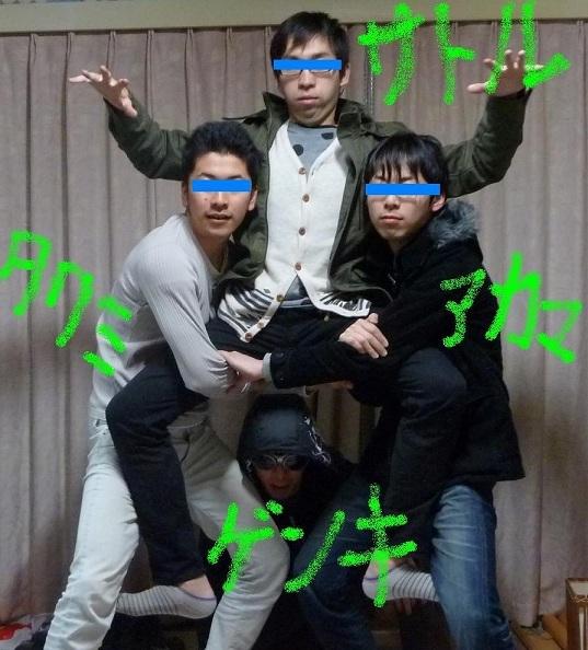 コピー ~ P1010408 - コピー