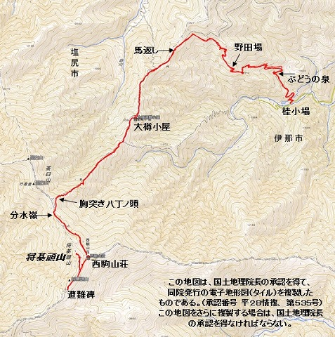 GPS地図