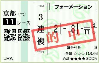 0513miyakooji3fukuhh.jpg