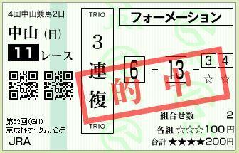 0910keiseiah3fukuii.jpg