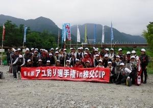 SCF0102 (300x212)