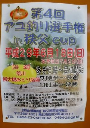 SCF0121 (299x424)