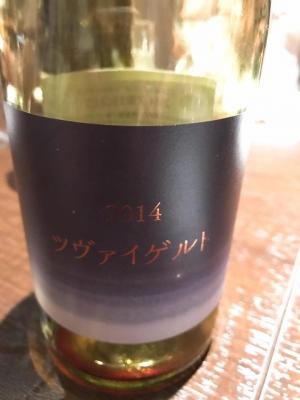 wine2(kokoro).jpg