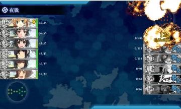 E-3 フィニッシュ雪風