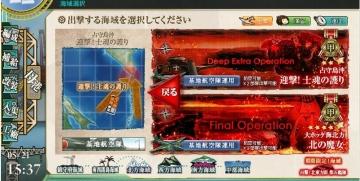 E-5 クリア3
