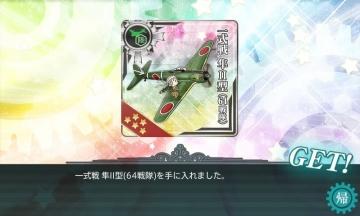 E-5 報酬1