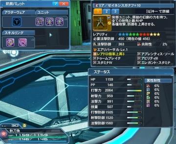 ヒーローレベル30-2