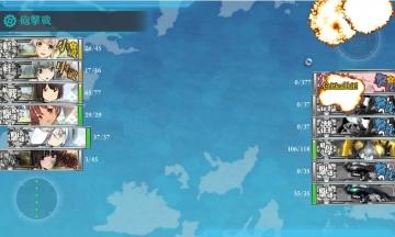 E-1海域ゲージ破壊 べるぬい