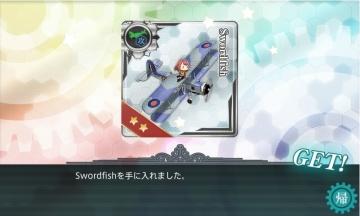 E-1海域報酬2