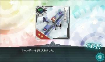 E-3海域 報酬2