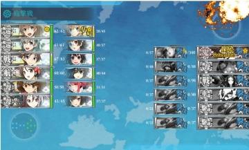 E-4海域 Iマスゲージ破壊