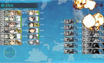 E-6海域 ゲージ破壊 雷激戦