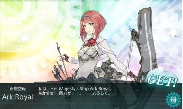 Ark Royalさん着任