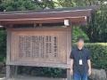 20170521_伊勢参り02