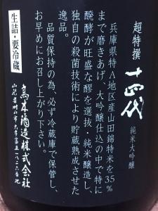 IMG_2278.jpg