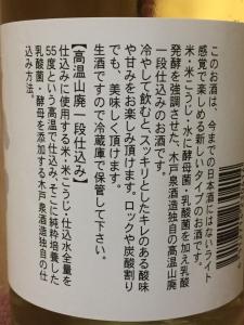 IMG_2289.jpg