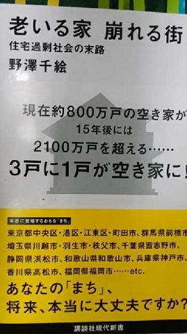resize4500.jpg