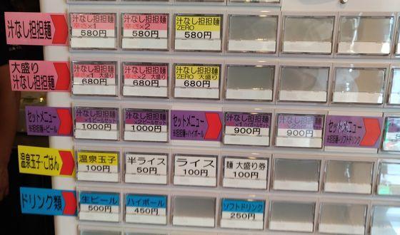 P_20170525_112355_vHDR_Auto - コピー