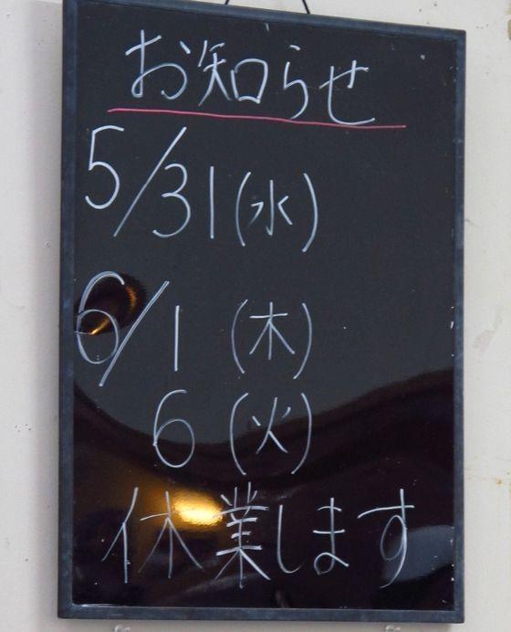 IMG_2650 - コピー