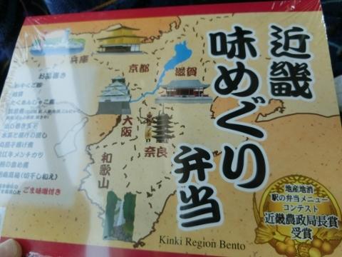2017-05-11 伊豆 1 001 (480x360)