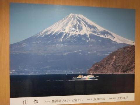 2017-05-13 伊豆 3 010 (480x360)