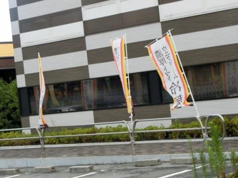 2017-07-26 散歩 001 (480x360)