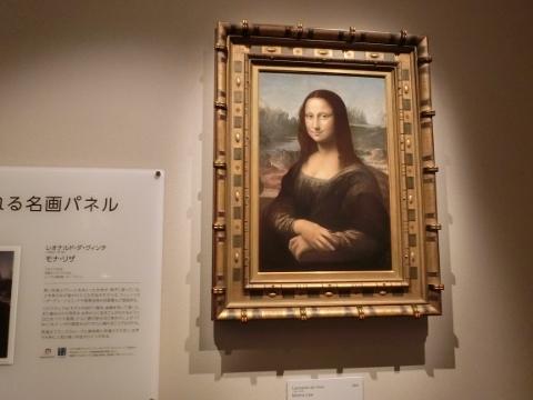2017-08-17 徳島 1 055 (480x360)