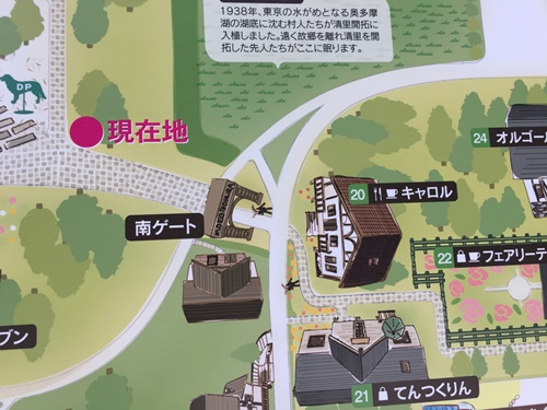 萌木の村8