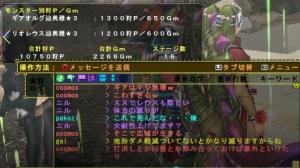 20170722道3