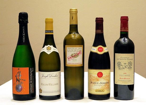 2017年5月大人ワイン_本日のワイン