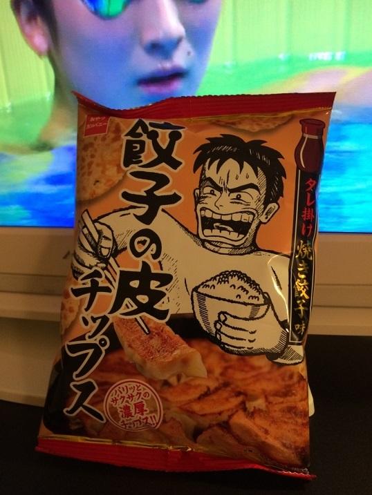 20170729餃子皮チップス