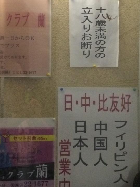 20170729国際親善ヤモリ