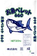 fishpellet[1]