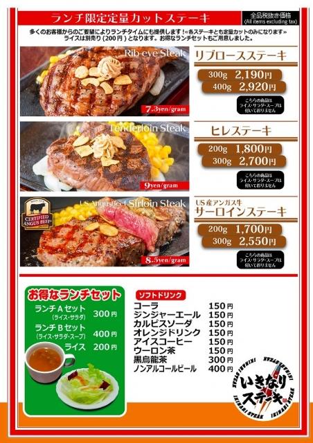 17_7_1_Fcort-lunch_miyahara.jpg