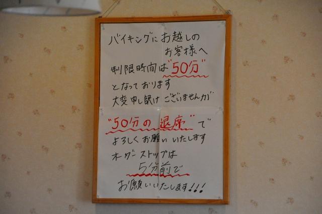 DSC_4399_20170803221758855.jpg