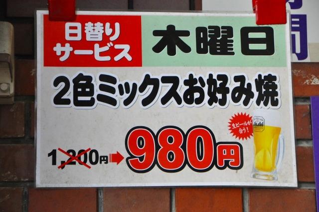 DSC_6364.jpg