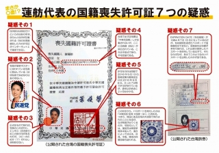 renhou-syorui_720.jpg